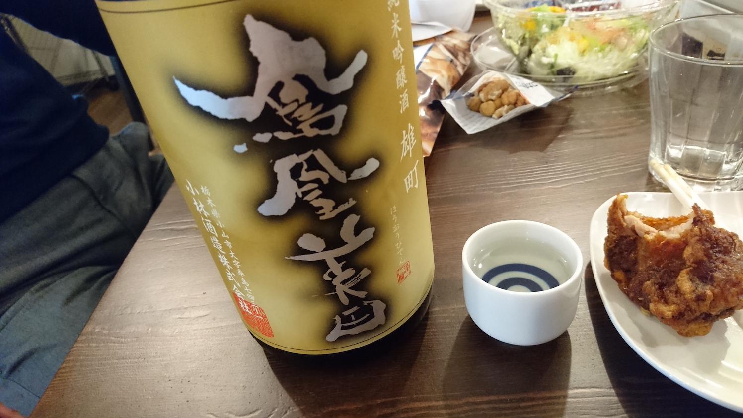 mewtone忘年会2017 - 鳳凰美田