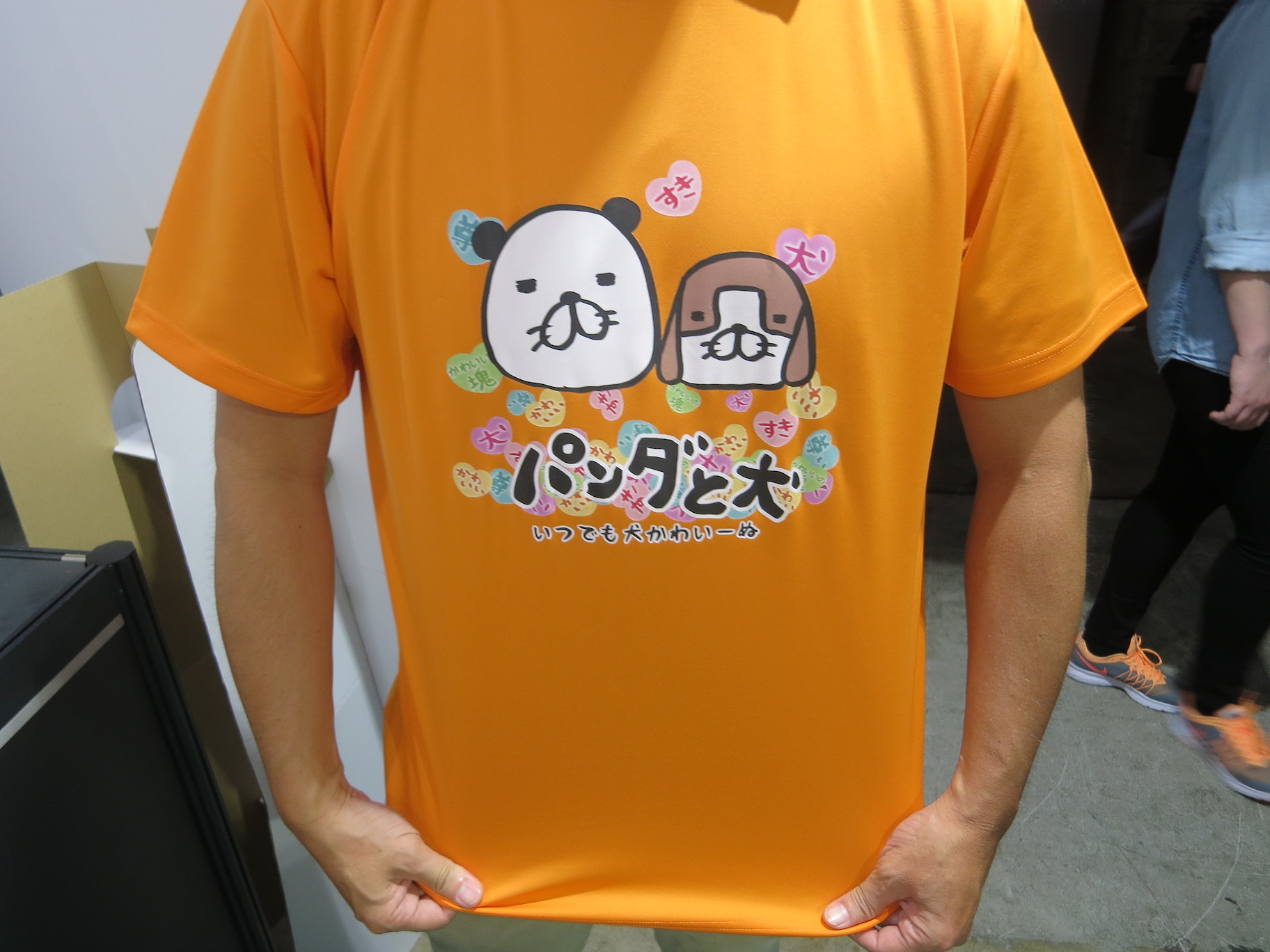 パンダと犬 いつでも犬かわいーぬTシャツ